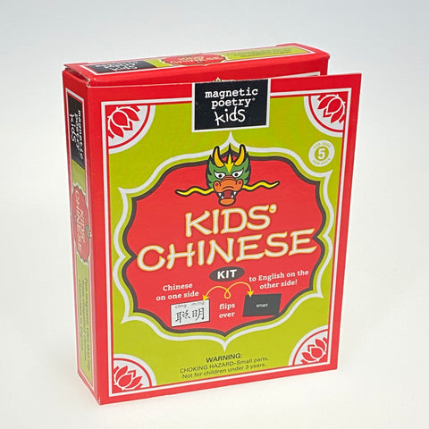 Magentic Poetry Kids Chinese Kit