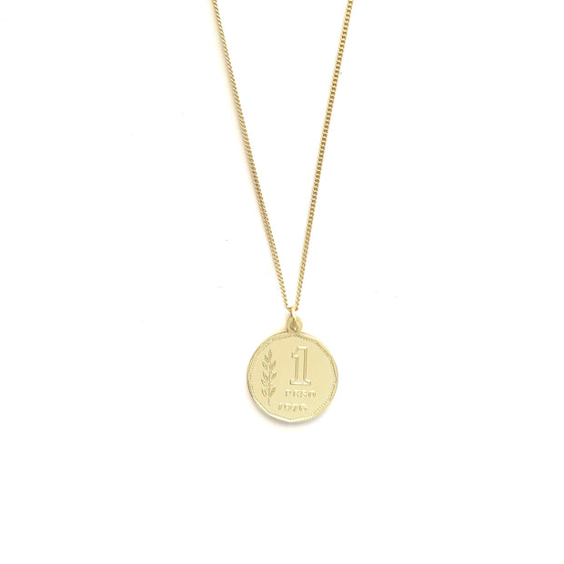 Argentina Gold Coin Necklace