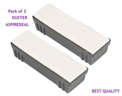 Dusters for Black Boards and White Boards (Pack of 2)