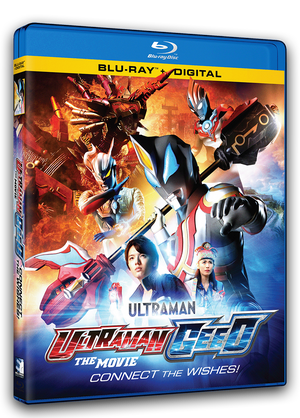 Ultraman Geed Movie - Connect the Wishes!