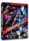 Ultraman Orb: Series + Movie