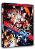 Ultraman Geed: Series + Movie