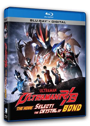 Ultraman R/B The Movie: The Crystal of Bond! - BD + Digital