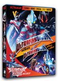 Ultraman Ginga/Ginga S + Ultra Fight Victory - Series & Movie