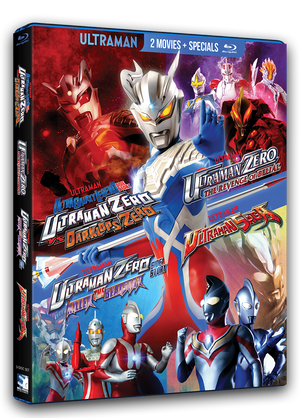 Ultraman Zero Collection - BD
