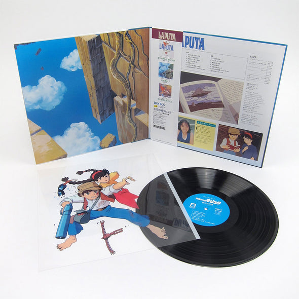 Castle In The Sky (Le Château dans le Ciel) Original Soundtrack - HighscoreRecords.net