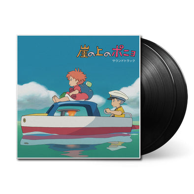 Ponyo On The Cliff By The Sea (Original Soundtrack) - HighscoreRecords.net