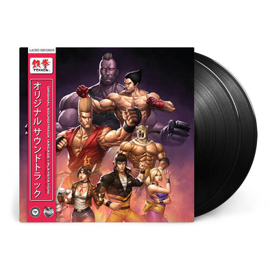 Tekken Deluxe Double Vinyl Soundtrack highscorerecords.net