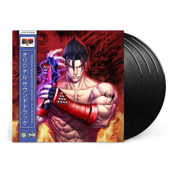 TEKKEN 3 (Standard Edition 4xLP Boxset) - HighscoreRecords.net