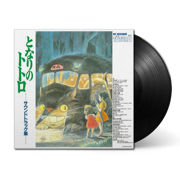 My Neighbor Totoro Soundtrack - HighscoreRecords,net