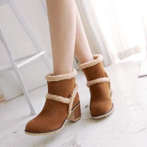 Fashion Suede Coarse High Heel Cotton-Padded Boots