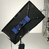 Rigid Brace for 200w ProFlex Light Sheet - (PBR-200PFB)