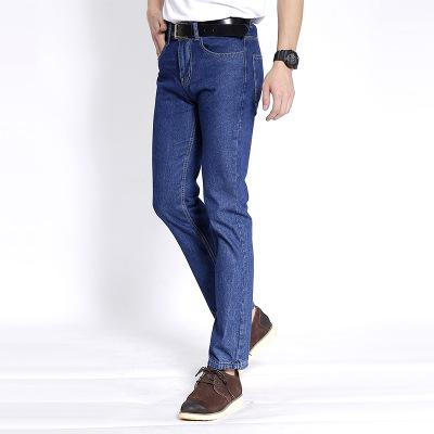 Men's Classic Casual Straight Jeans