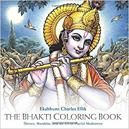 ADULT COLOURING IN BOOK -  Bhakti Colouring Book