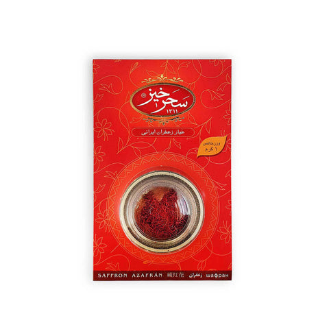 Premium Red Persian Saffron (1 gram)