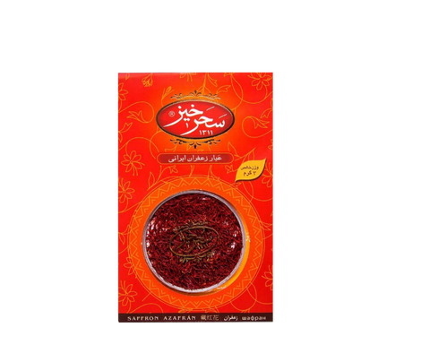 Premium Red Persian Saffron (3 grams)