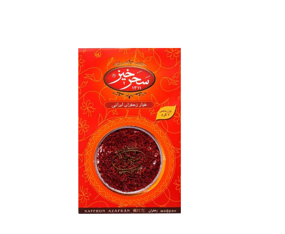 (2 * 3 grams) Premium Red Persian Saffron (Buy 6 grams and save)