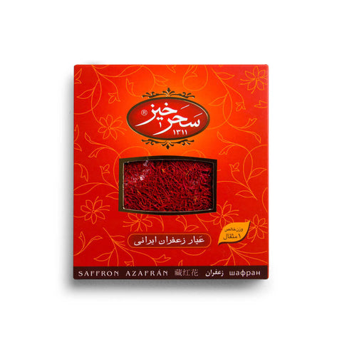 Premium Red Persian Saffron (4.608 grams)