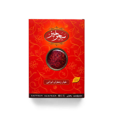 (50 grams) Premium Red Persian Saffron (10 * 5 grams) - RED GOLD COLLECTION
