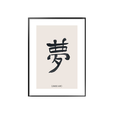 Print poster wall art copy of kanji love