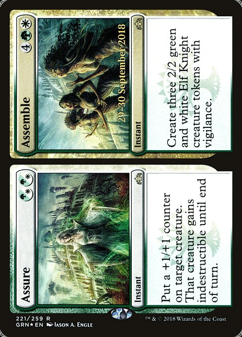 Assure // Assemble [Guilds of Ravnica Promos] | Myrtle Beach Games & Comics