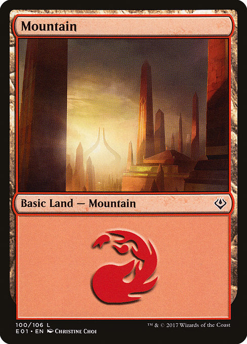 Mountain [Archenemy: Nicol Bolas] | Myrtle Beach Games & Comics