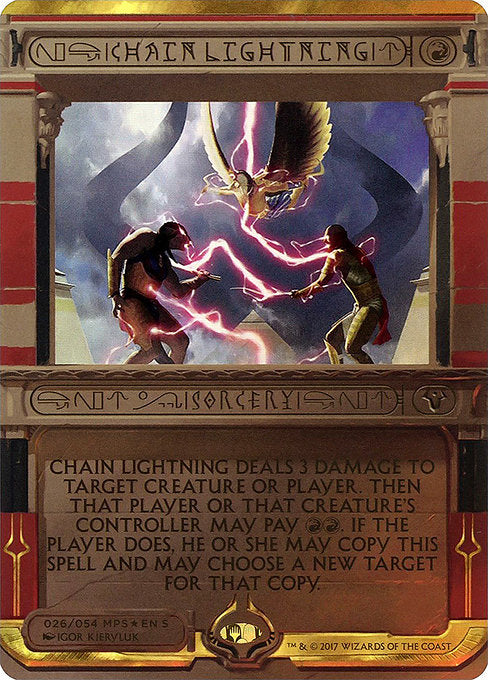 Chain Lightning [Amonkhet Invocations]  | My Pop Culture | New Zealand