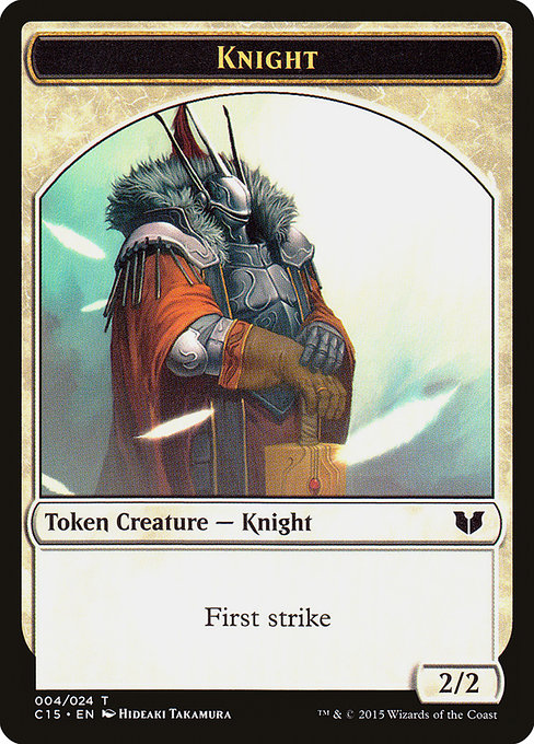 Knight [Commander 2015 Tokens]  | My Pop Culture | New Zealand