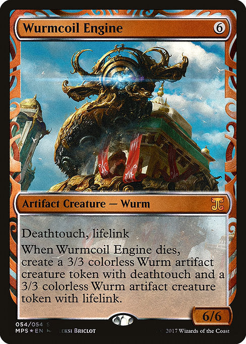 Wurmcoil Engine [Kaladesh Inventions] | Myrtle Beach Games & Comics