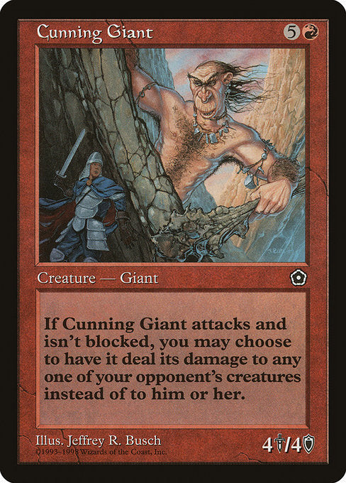 Cunning Giant [Portal Second Age] | Myrtle Beach Games & Comics