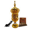 Electrical Bakhoor Burner & 50g Fragrance Paste Iron Incense Holder - Golden (Oud/BAKHOOR/LOBAAN)
