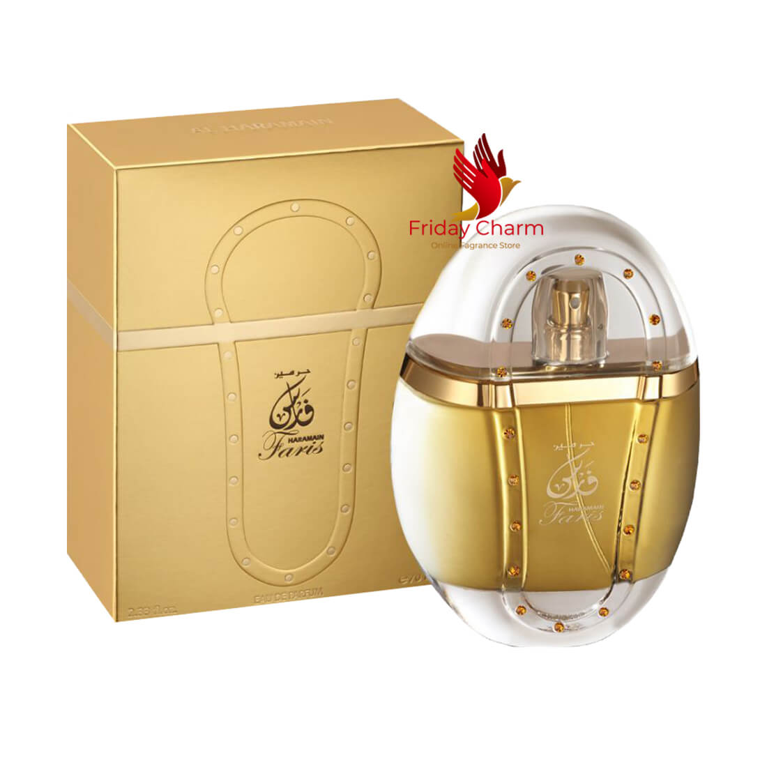 Al Haramain Faris Perfume Spray - 70ml