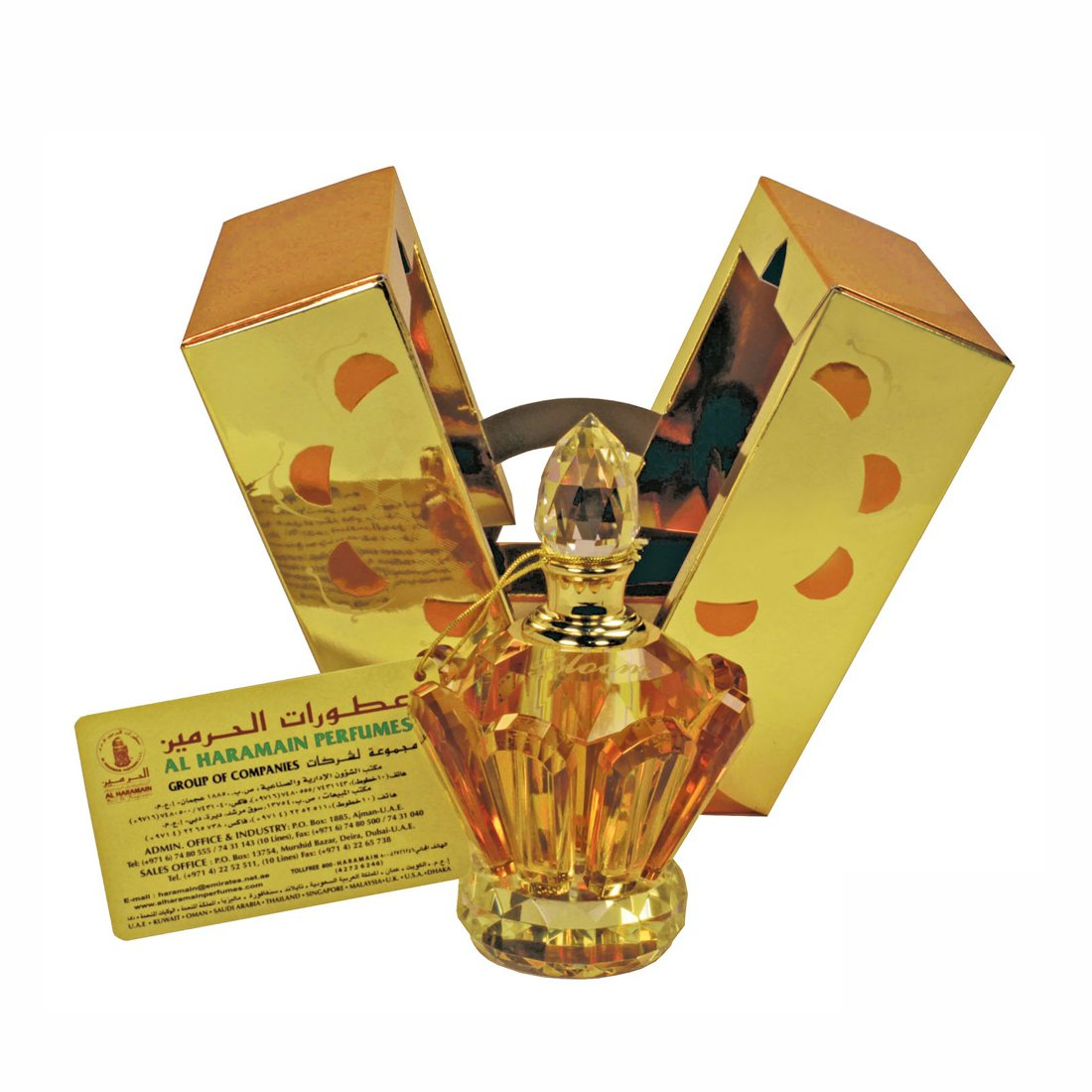 Al Haramain Bloom Attar 12ml