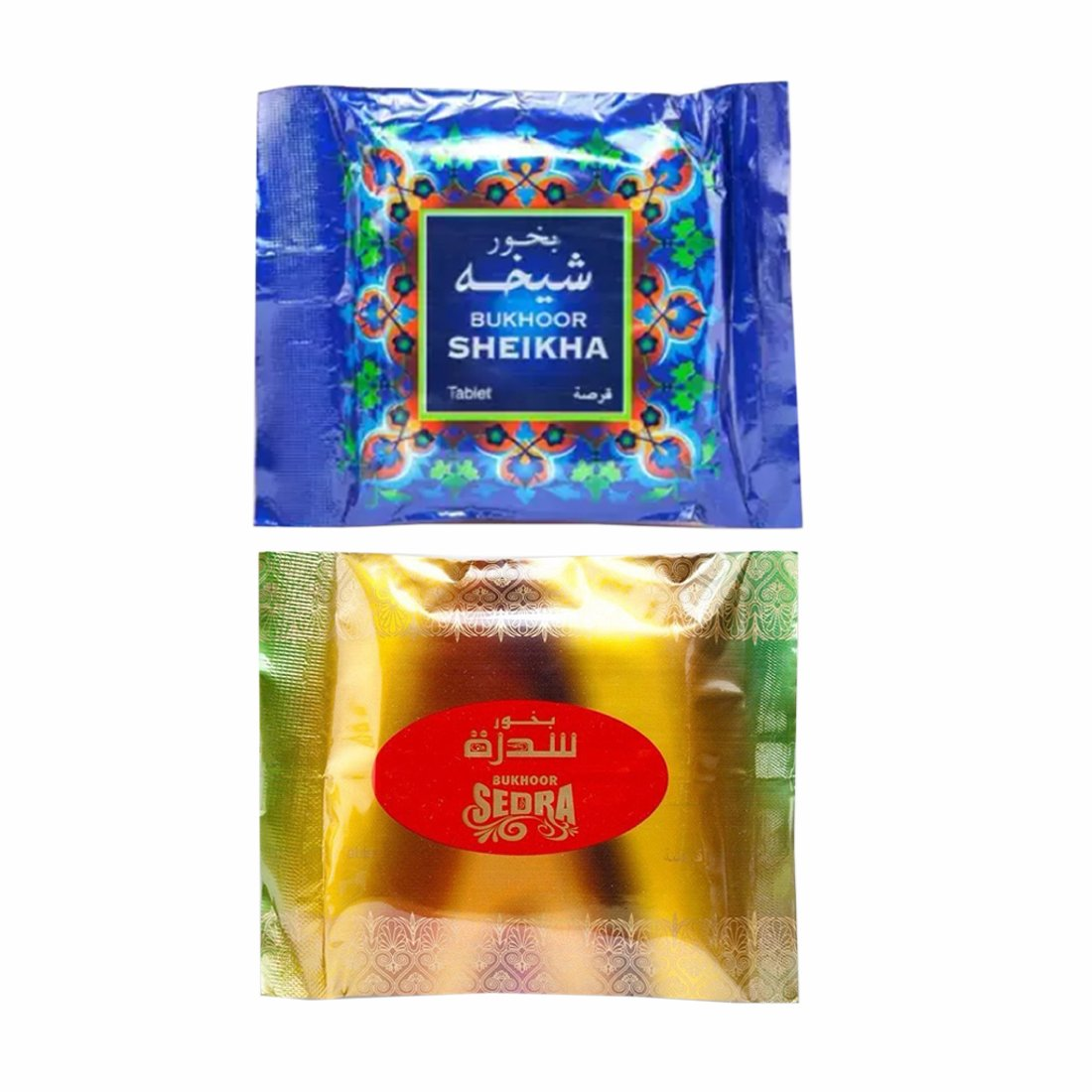 Al Haramain Bukhoor Sheikha & Sedra Bakhoor Burners Pack of 2