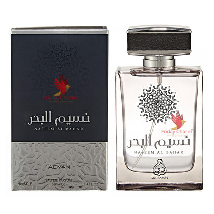 Adyan Naseem Al Bahar Perfume Spray - 100ml