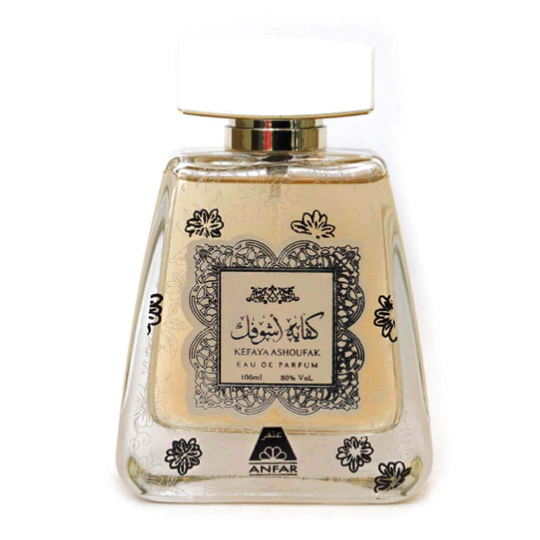 Anfar Kefaya Ashoufak Spray - 100ml