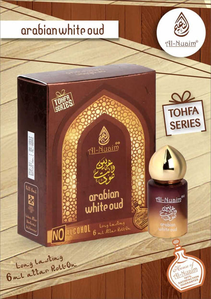 Al Nuaim Arabian White Oud Attar 6ML Tohfa Series