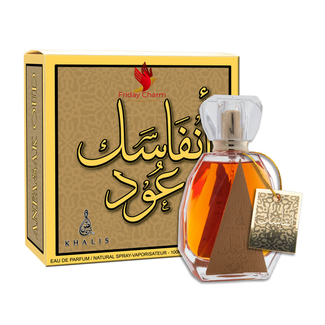 Khalis Perfumes Anfasak Oudh Fragrance Spray - 100 ml