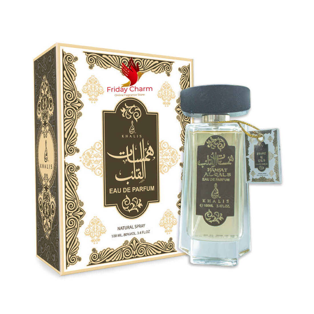 Khalis Hamsat Al qalb Fragrance Spray - 100 ml