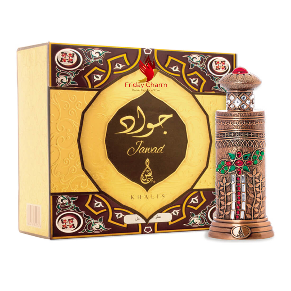 Khalis Jawad Attar - 18ml