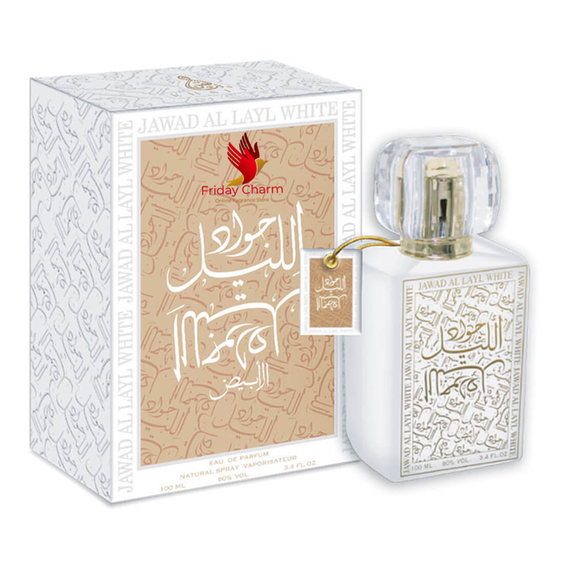 Khalis Jawad Al Layl White Fragrance Spray - 100 ml