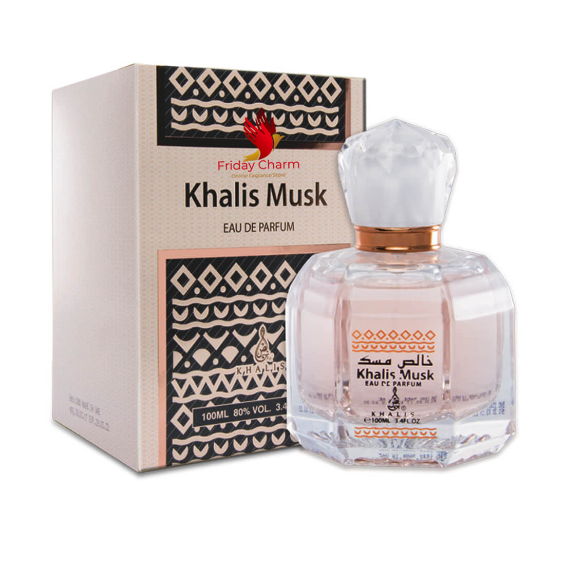 Khalis Khalis Musk Fragrance Spray - 100 ml
