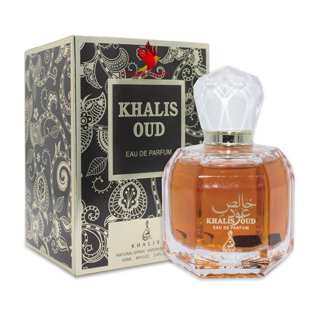 Khalis Oudh Fragrance Spray - 100ml