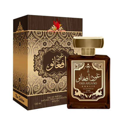 Khalis Oud Afgano Fragrance Spray - 100 ml