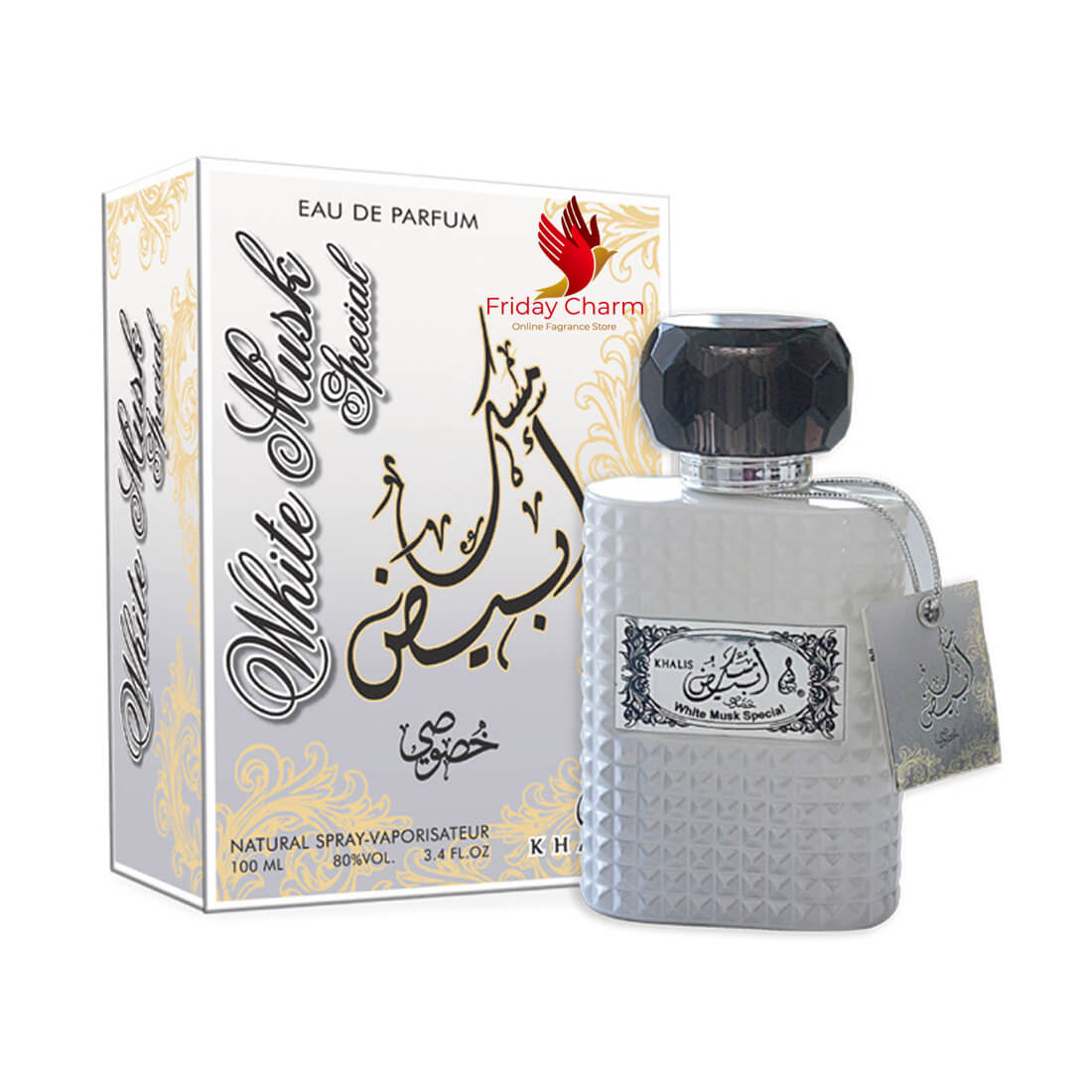 Khalis White Musk Special Fragrance Spray - 100 ml