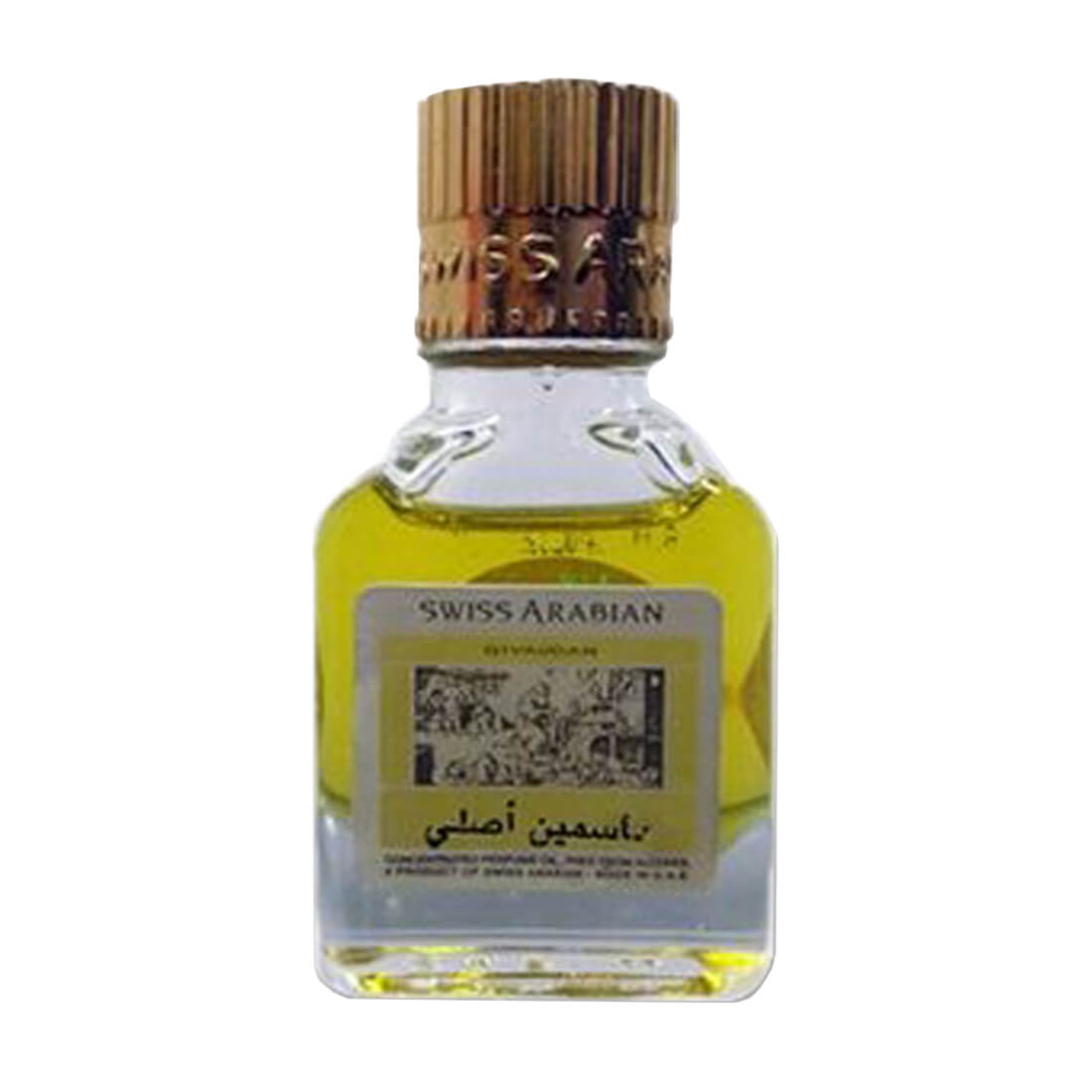 Swiss Arabian Givaudan Yasmeen Asli Attar 9ml