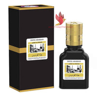Swiss Arabian Jannat ul Firdaus Attar - 9 ml (Black)