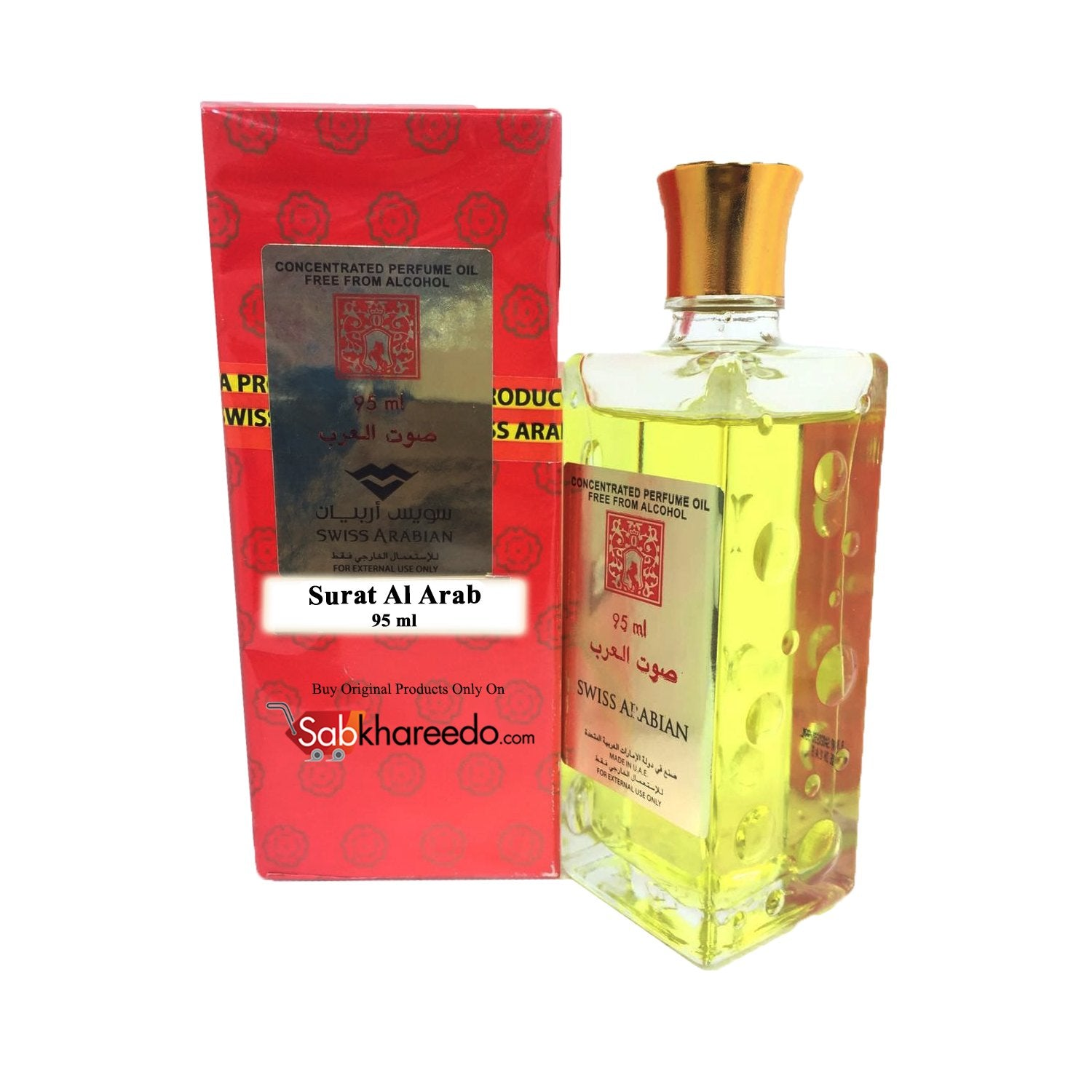 Swiss Arabian Surat Al Arab Attar - 95ml