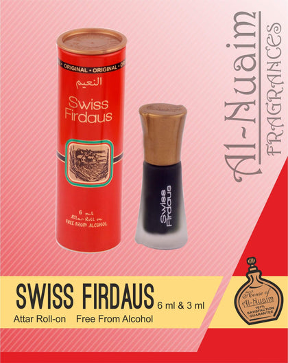 Al Nuaim Swiss Firdous Attar 6ML