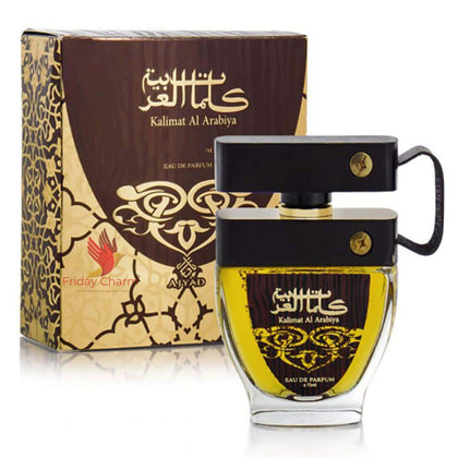 Oud Ashwaq By Ajyad Eau De Perfume Spray